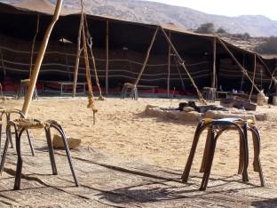 Wadi Dana lounge