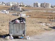 The recycling bin